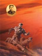 Герой Ли Гым Не