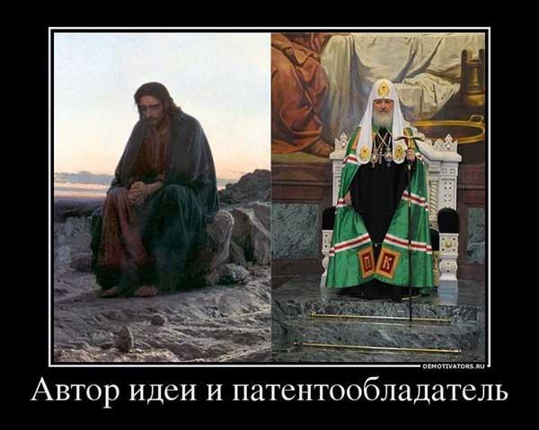 http://pepsimist.ru/wp-content/uploads/2012/08/religion/religion_127.jpg